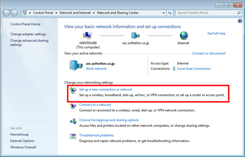 Ipad vpn access network drives